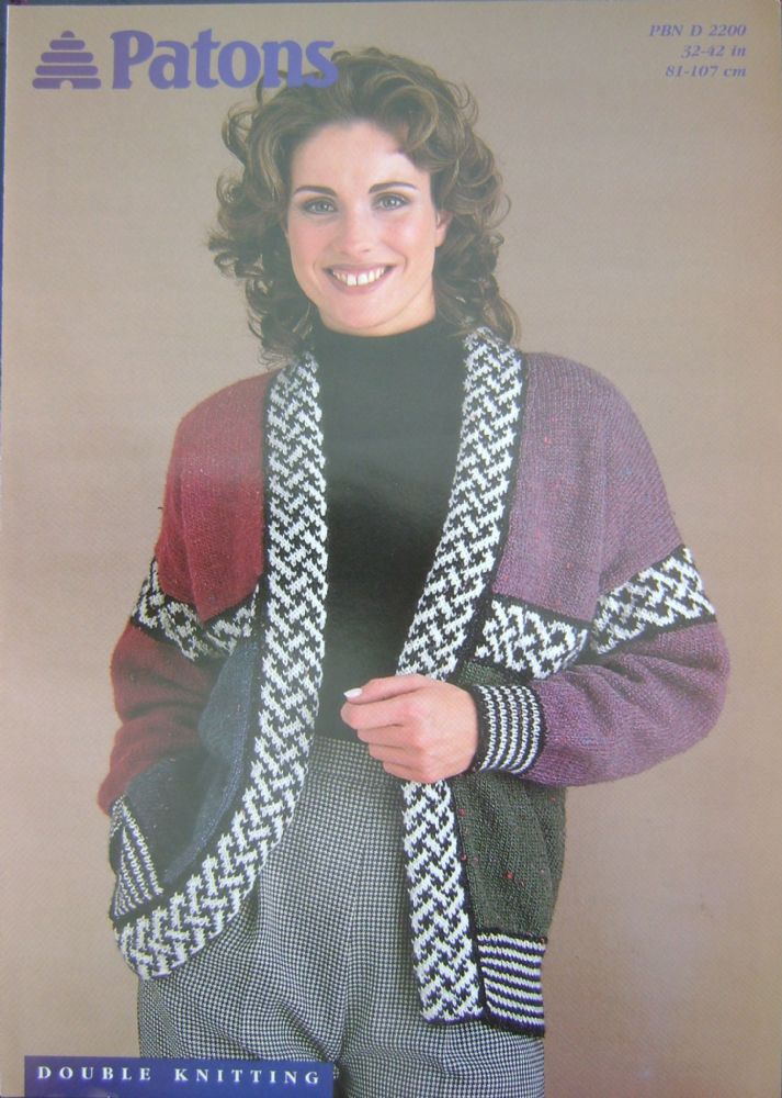 Patons Knitting Pattern 2200